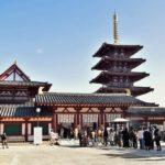 Visitare la Osaka Meno Conosciuta: I Quartieri di Tenma, Tennoji ed Abeno e le Attrazioni della Osaka Bay Area