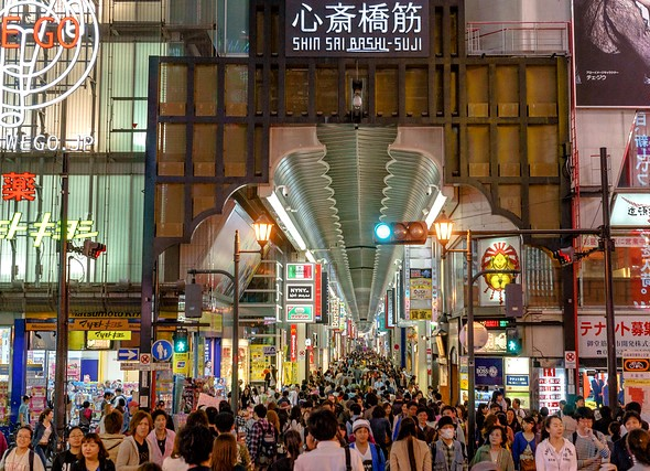 Huge Crowd at Shinsaibashi Shopping Arcade, North of Dotonbori, Osaka, Japan