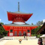 Koyasan: Guida a Cosa Visitare e Cosa Vedere al Monte Koya