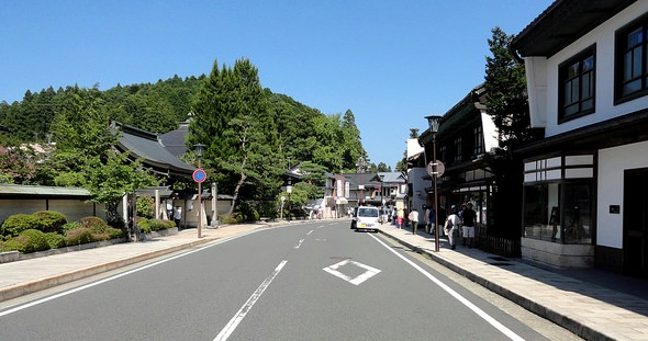 Main Street, Koyasan, Japan