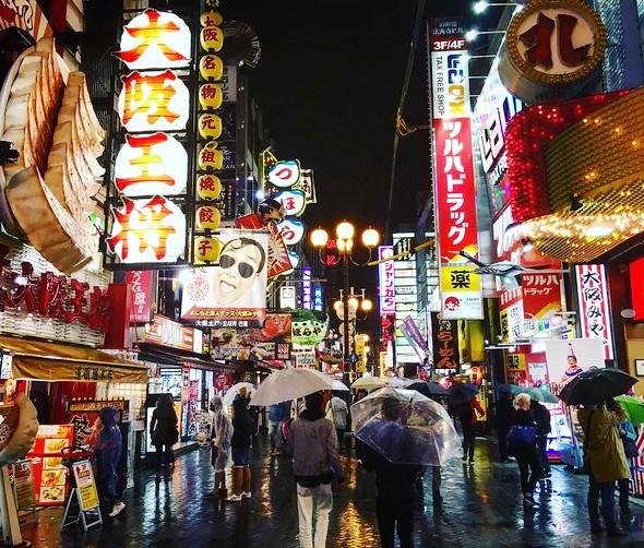 Night Scene, Osaka, Japan