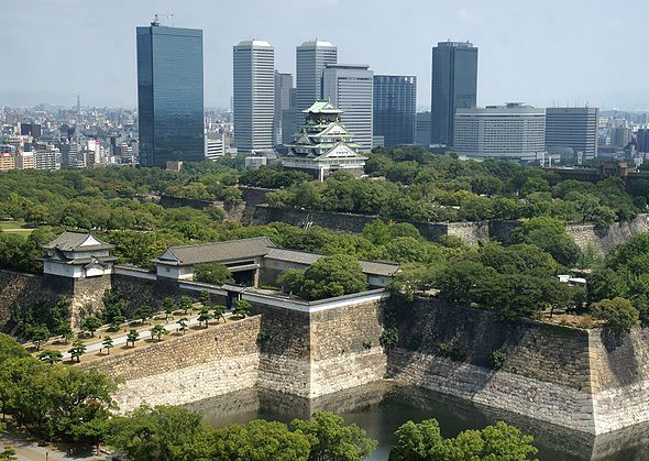 Osaka Castle and Park from Osaka Museum of History, Osaka, Japan