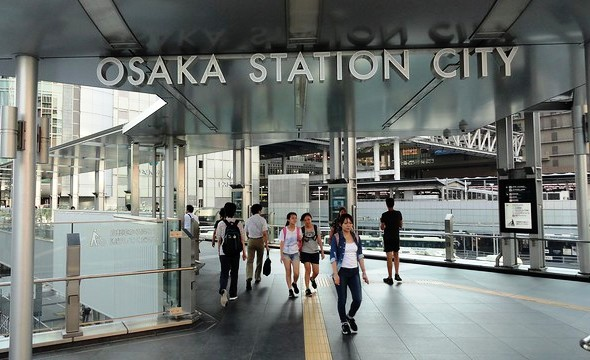Osaka Station City, South Building Entrance, Osaka, Japan
