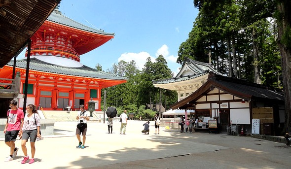 The Garan Complex and Konpon Daito Pagoda, Koyasan, Japan