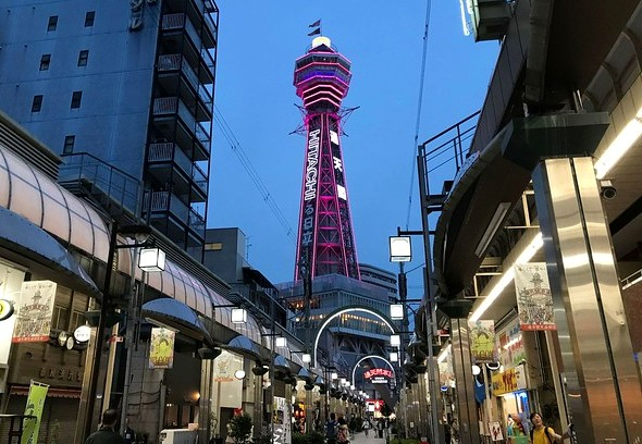 Tsutenkaku Tower at Night, Shinsekai, Osaka, Japan