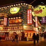 Cosa Fare e Cosa Visitare a Shinsekai ad Osaka