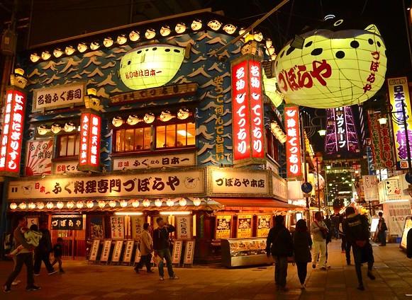 Zuboraya Shinsekai Shinkan Restaurant, Shinsekai, Osaka, Japan