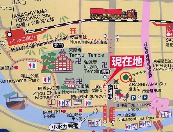 Arashiyama Bamboo Forest Hiking Map, West Kyoto, Japan