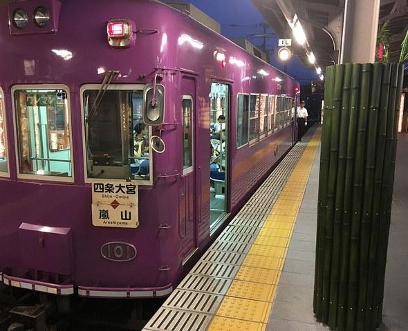 Waiting for the Randen back to Kyoto at Arashiyama Station, Keifuku Railway, West Kyoto, Japan