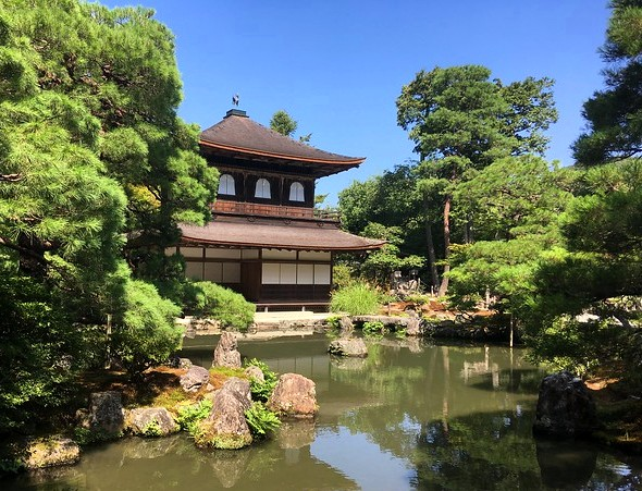 Exploring Ginkakuji Temple (Silver Pavilion), North-eastern Higashiyama, Kyoto, Japan