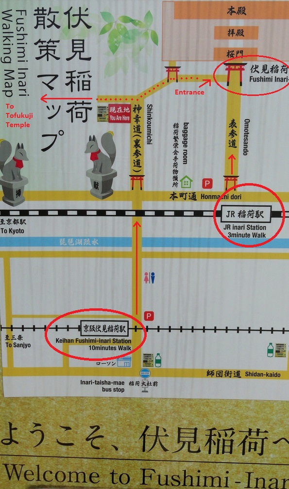 Fushimi Inari, JR Inari Station and Keihan Fushimi Inari Station Map, Japan