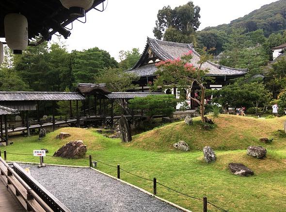 Garden, Kodaiji Temple, Central Higashiyama, Kyoto, Japan