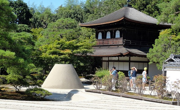 Ginkakuji Temple (Silver Pavilion), North-eastern Higashiyama, Kyoto, Japan