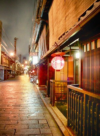 Gion Alley at Night, Kyoto, Japan