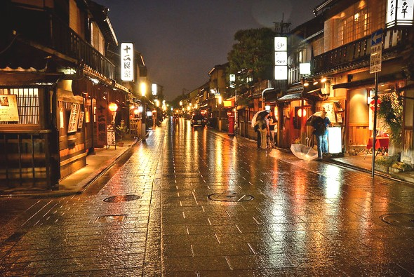 Gion under the Rain at Night, Kyoto, Japan