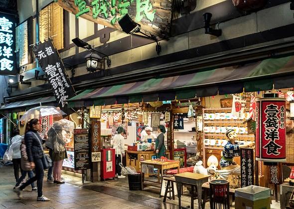 Kyoto: Guida ai Migliori Quartieri Dove Alloggiare