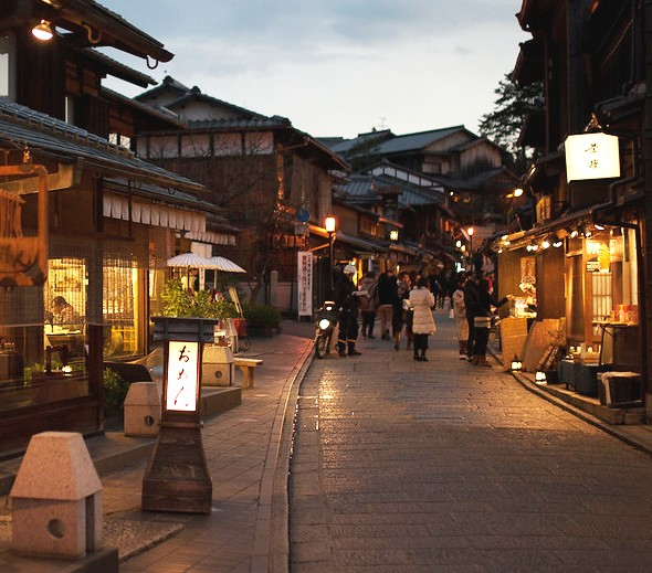Higashiyama at Night, Kyoto, Japan