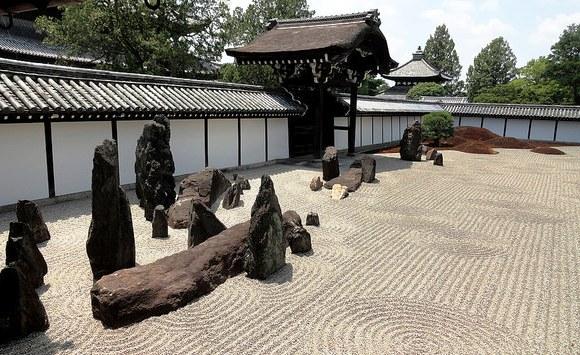 Hojo, Tofukuji Temple, Southern Kyoto, Japan