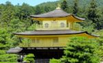 Kyoto: Visitare il Kinkakuji Temple ed i Templi di Nord Higashiyama