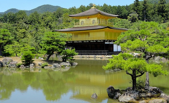 Kinkakuji Temple (Golden Pavilion), North Kyoto, Japan