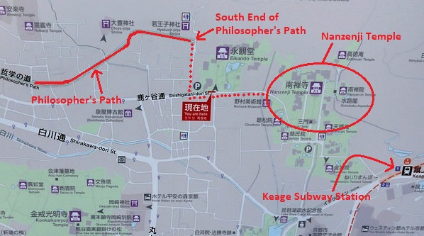 Map of Philosophers Path, Nanzenji Temple and Keage Subway Station, North-eastern Higashiyama, Kyoto, Japan