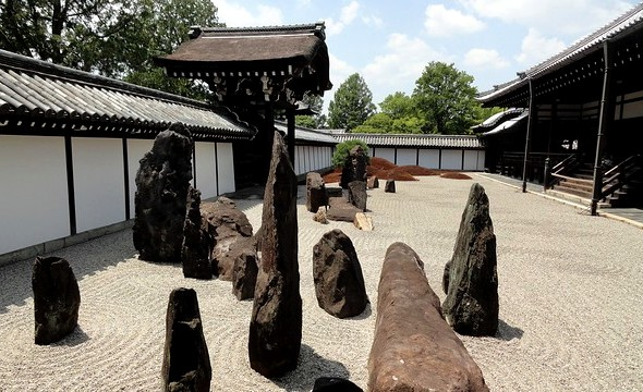 Rock Garden at Tofukuji Temple, Tofukuji, South of Kyoto, Japan