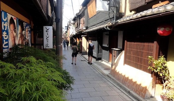 Small Alley in Gion, Kyoto, Japan