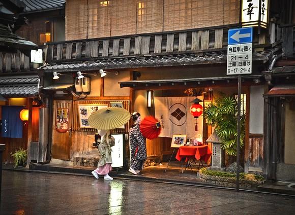 Street Scene, Gion, Kyoto, Japan