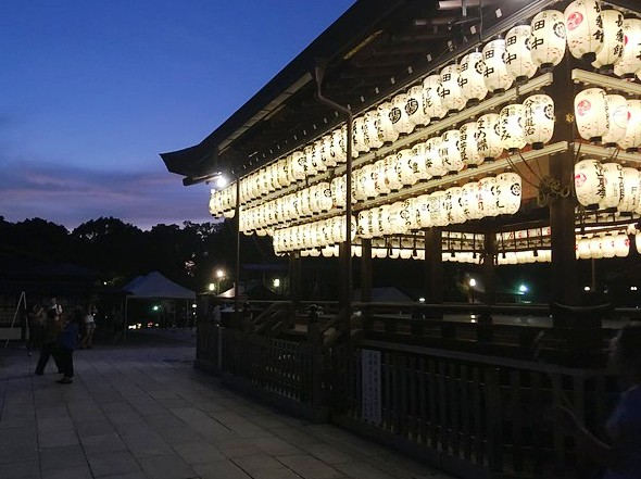Yasaka Shrine at Night, Gion, Kyoto, Japan