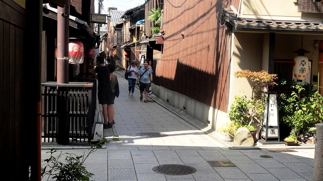 Walking in the Streets of Gion, Kyoto, Japan