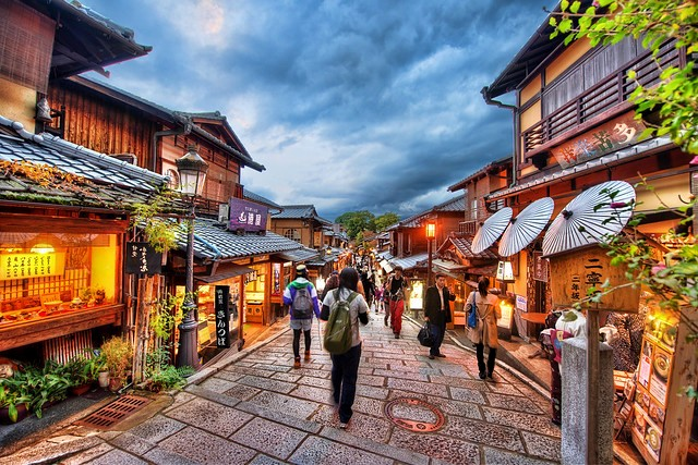 Enchanting Ninenzaka, Kyoto, Japan