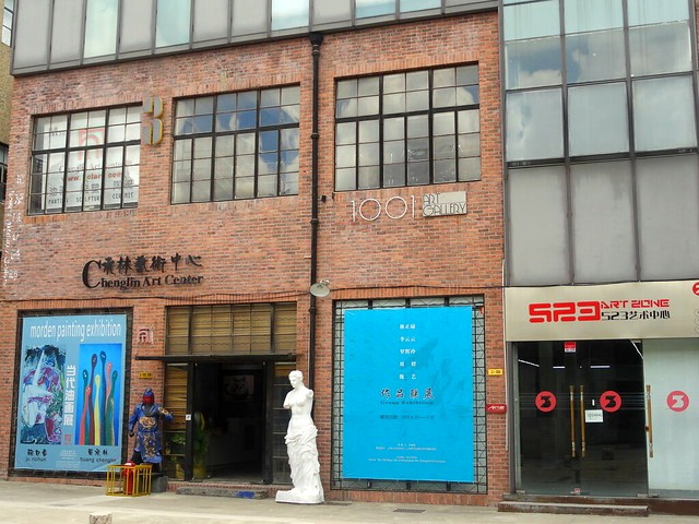 M50 Art District, Moganshan Road, Shanghai, China