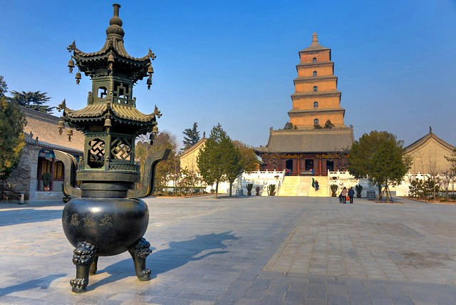 Nice View of Big Wild Goose Pagoda, Xian, China