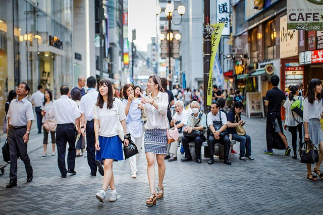 Street in Dotonbori, Osaka, Kansai, Japan