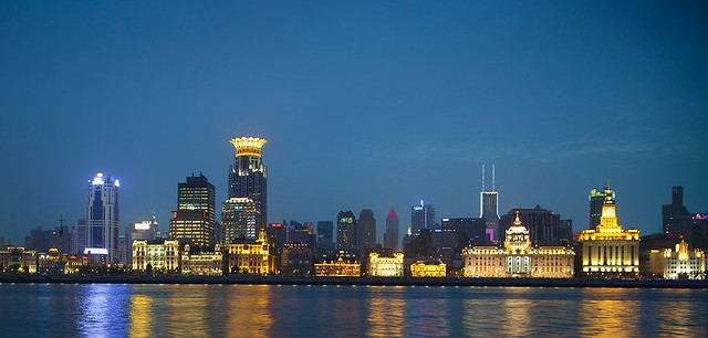 The Bund and Shanghai City Center from the Pudong Riverfront, Shanghai, China