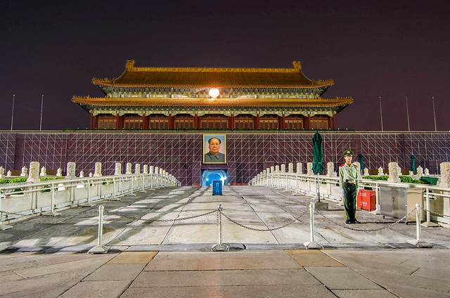 Tian'anmen Square at Night, Beijing, China