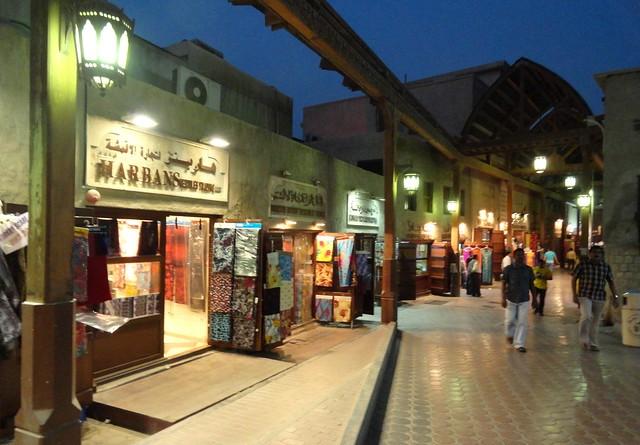Bur Dubai Textile Souq, Dubai, United Arab Emirates