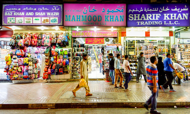 Old Market, Deira, Dubai, United Arab Emirates